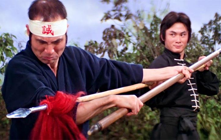 Spear vs spear