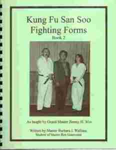 Kung Fu San Soo Fighting Forms - Book 2