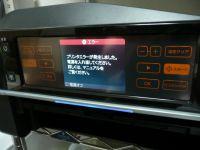 EP-901A エラー