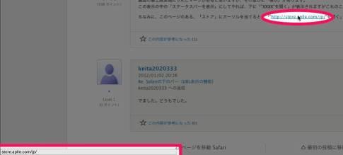 StatusBar Chrome