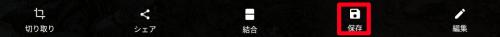 Screen Master メニュー