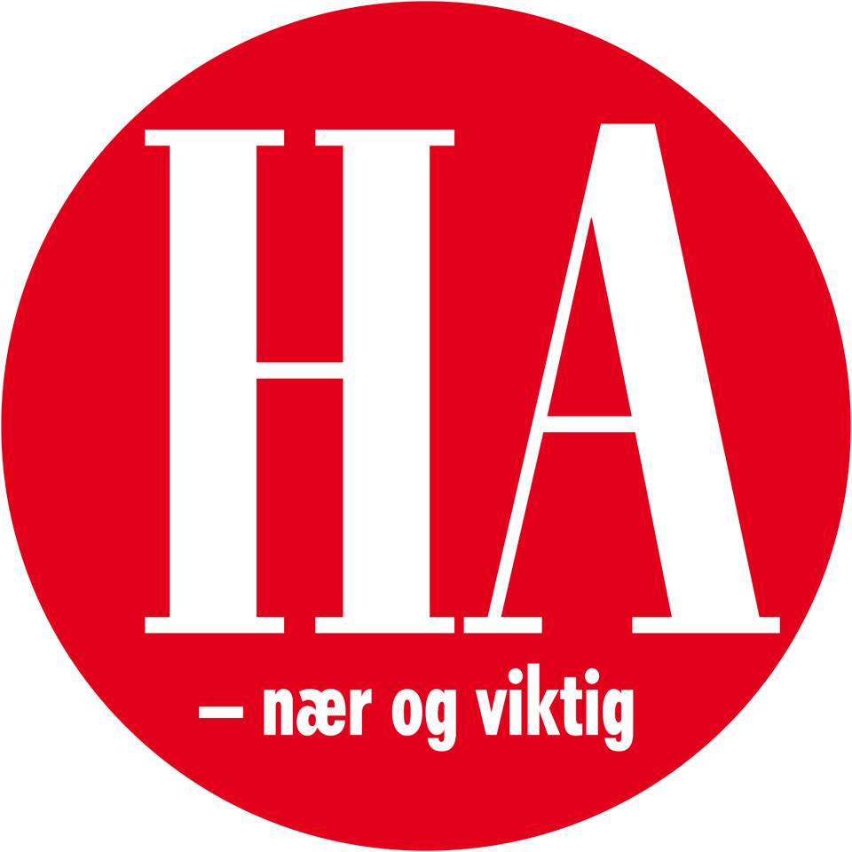 Halden Arbeiderblad, kunnskap i sentrum