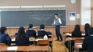 九里学園模擬国連