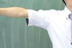 九里学園教師