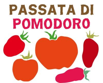 Kunst-oder-Reklame tomaten