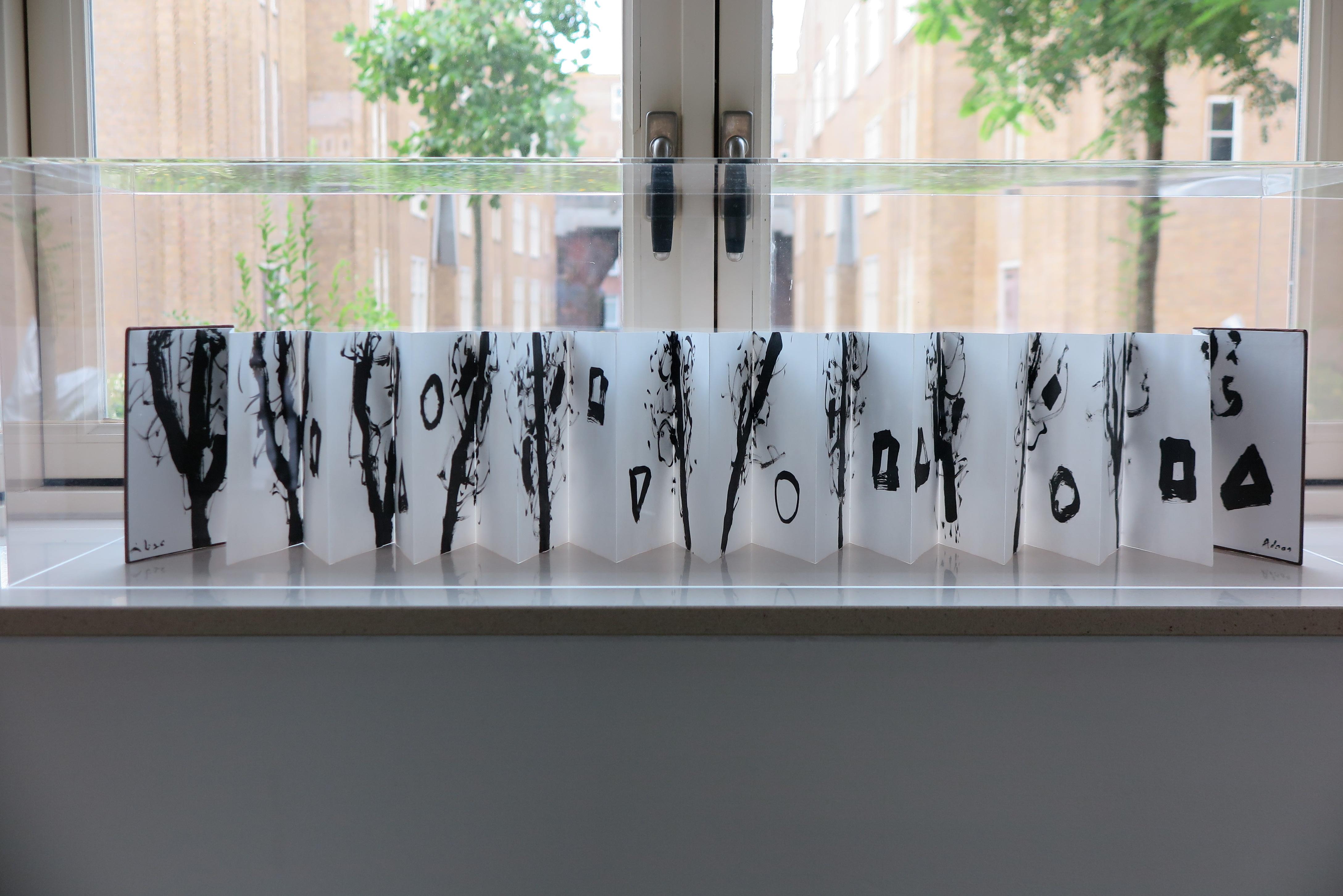 Trees - leporello - Etel Adnan - 2012