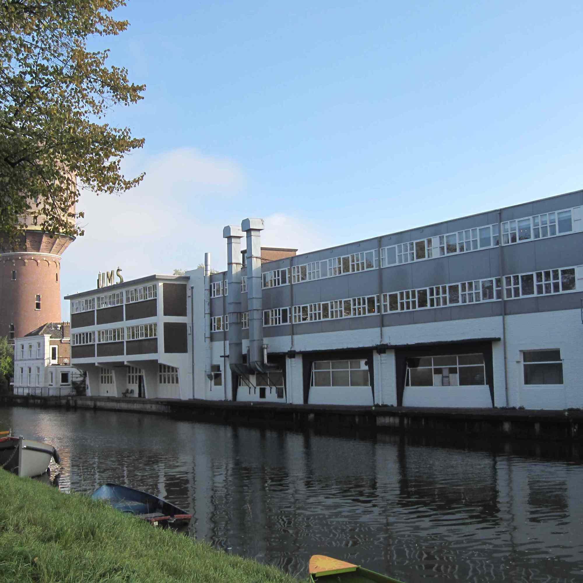 HKU - Utrecht (Voormalige Pastoe fabriek)
