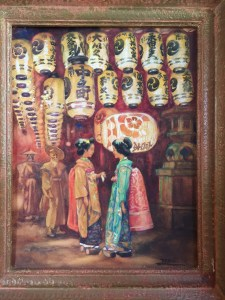 Franz Kienmayer, KIOTO, Gouache, 45 x 35 cm