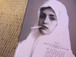 kunstenaar sarah maple