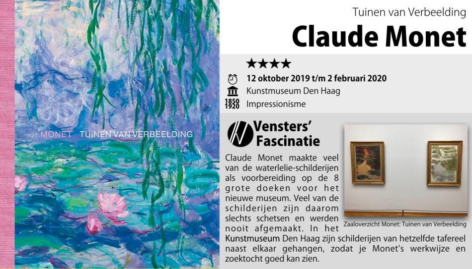 Monet Tuinen van Verbeelding - Kunstmuseum Den Haag