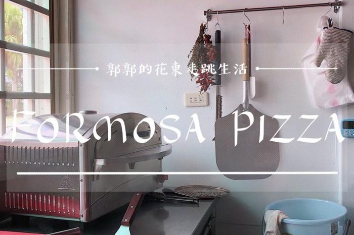 【花蓮鳳林】福爾摩沙披薩Formosa Pizza┃近明利飛行傘、林田山文化園區的異國披薩小店┃