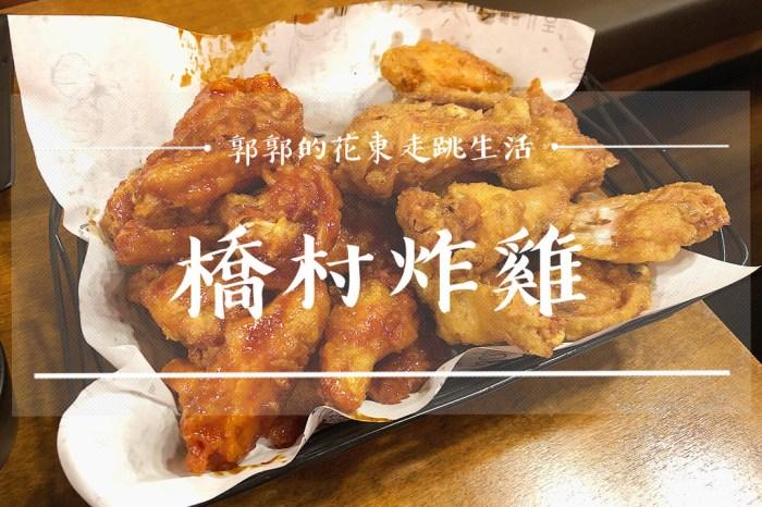 【韓國釜山】橋村炸雞┃近地鐵西面站商圈火紅半半雞的連鎖炸雞店┃