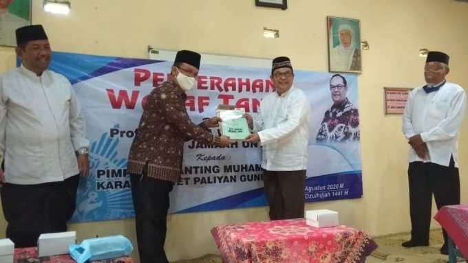 Sutrisna Wibawa Rektor Universitas Negeri Yogyakarta (UNY)