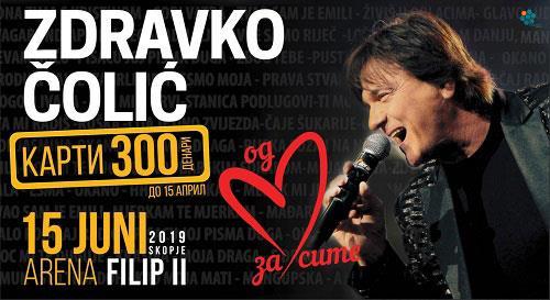 Zdravko Colic Купи Карти За Се