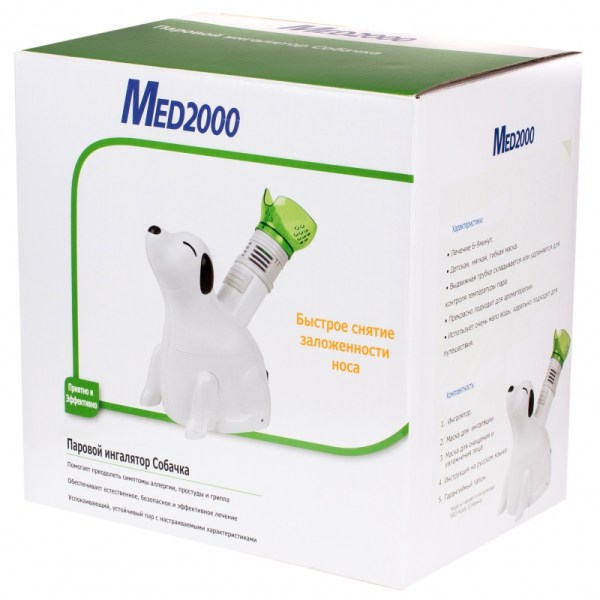 Детский ингалятор (небулайзер) паровой Med2000 SI 03 Puppy ...