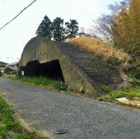 千葉県茂原市の掩体壕