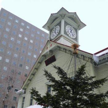 長い歴史を刻む時計「札幌市時計台」