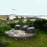 読谷村泊城公園の「米軍上陸の地碑」