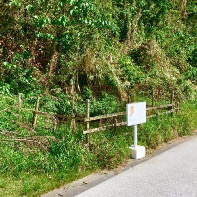 浦添市の前田高地にある「カンパン壕跡」