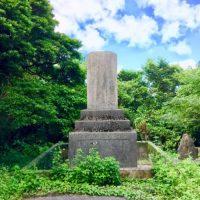 本部町の八重岳にある「清末隊慰霊の塔」