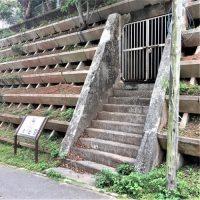 那覇市田原の「カテーラムイ(寿山)旧海軍壕」