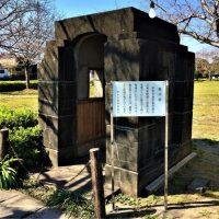 出水市の特攻碑公園に残る「衛兵塔」