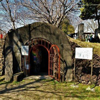 出水市平和町の特攻碑公園内に残る「戦闘指揮所地下壕」
