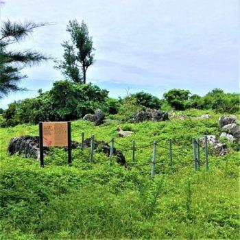 化石が発見された伊江島の遺跡「ゴヘズ洞穴」