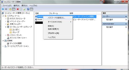 admin_pass3