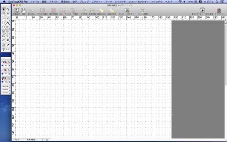 DraftingCADPro.jpg