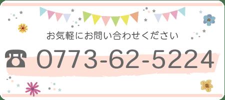 0773-62-5224