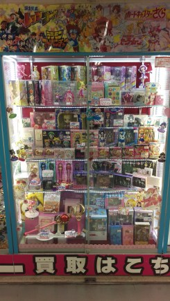 Sailor Moon Merch in Nakano