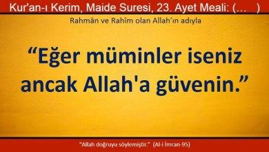 Photo of Ancak Allah'a güvenin