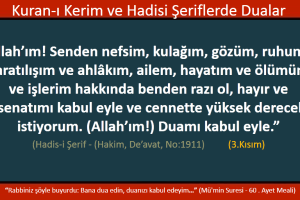 Allah'ım, bizden razı ol, hayır ve hasenatlarımızı kabul eyle