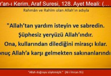 Photo of Allah'tan yardım isteyin ve sabredin