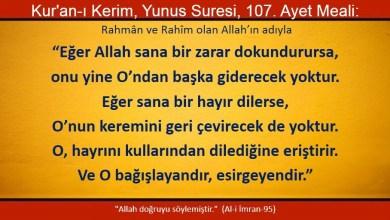 Photo of Allah sana bir zarar dokunduracak olsa, O'ndan başka bunu senden kaldıracak yoktur, eğer sana bir hayır isterse…