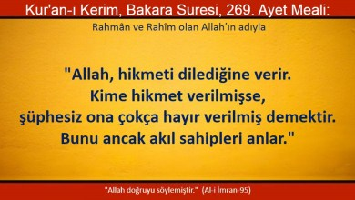 Photo of Allah, hikmeti dilediğine verir, kime hikmet verilmişse, şüphesiz ona çokça hayır verilmiş demektir