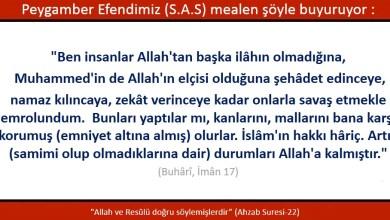 Photo of Ben, insanlar Allah'tan başka ilahın olmadığına, Muhammed'in de Allah'ın elçisi olduğuna şehadet edinceye, namaz kılıncaya, zekat verinceye kadar onlarla savaş etmekle emrolundum
