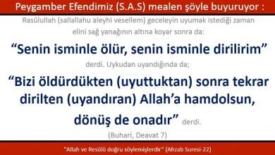 Photo of Allah'ım; Senin isminle ölür, isminle dirilirim, bizi öldürdükten sonra tekrar dirilten Allah'a hamdolsun, dönüş de onadır