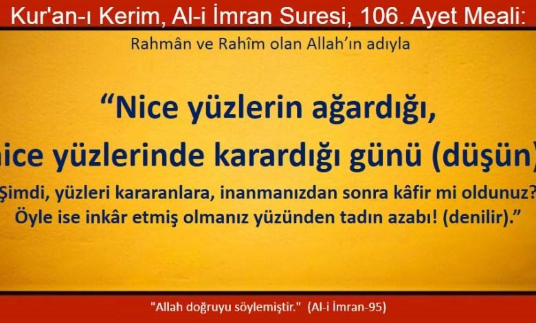 Ali imran 106