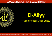 Photo of EL ALİYY