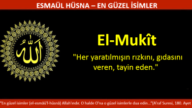 Photo of EL MUKİT