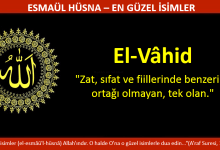 Photo of EL VAHİD