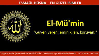 Photo of EL MÜMİN