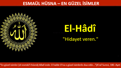 Photo of EL HADİ