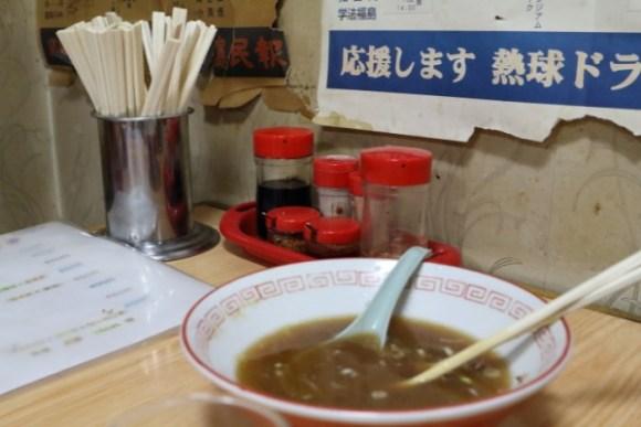 喜多方ラーメン ホームラン チャーシュー麺