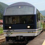 会津鉄道お座トロ展望列車へ整理券購入方法混雑おすすめ車両撮影ポイントは?