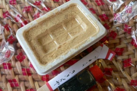 2_信玄餅