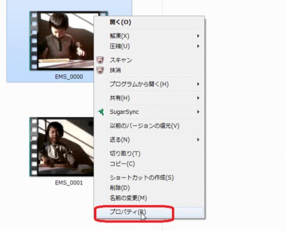 au動画拡張子3GP