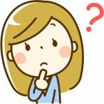 年賀状夫婦は宛名を連名に?差出人が連名の時や書き方や様の位置は?